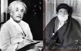 نامه آلبرت انشتین به آیت الله بروجردی