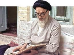 امام خمینی ره از دیدگاه استاد کریم محمودحقیقی ره